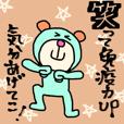 カラフルベア☆思いやり&気遣いスタンプ
