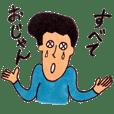 ユル昭和パート3〜もっと実用編〜