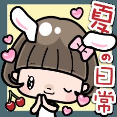鮑伯頭女孩 日常招呼語 夏日篇 (台灣-中文)