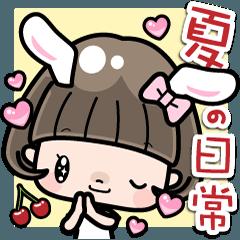 Cute girl with bobbed hair (JP/TW)