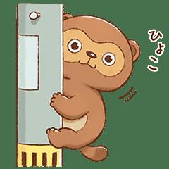 たぬきのポン〜日常編〜