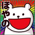Fukui Prefecture dialect