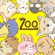 Zoo berguna