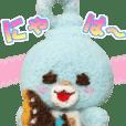 UN!! KOKUMA 4 -doll-