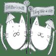 Cat life (Japanese - Vietnamese)