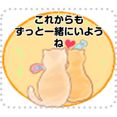 Hareruki of Scottishfold message sticker