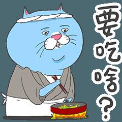 貓壽司動態貼圖