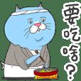 cat sushi comic