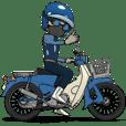 Rider! Let's go forever.