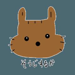 ichi_20200504131033