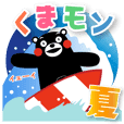 Kumamon Sticker(Summer)