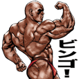 Muscle macho sticker 2