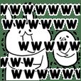wwwスタンプ