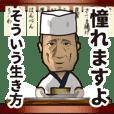 Mr ODEN stall