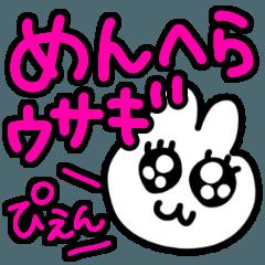 Rabbit pink black