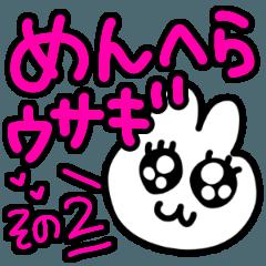 Rabbit pink black No.2