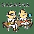 Mikawa-ben Oyaji's