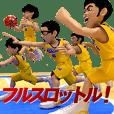 BIGMAN Basketball