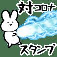 COVID-19 sticker kawaii