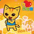 STUBON-Hooter