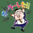 dance imoaraizaka kakaricho
