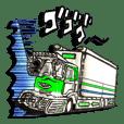 ☆日本列島縦断☆がんばれトラック珍道中