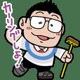 CurlplexFuji-curlingcommentatorhiroshi