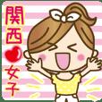 関西弁のかわいい女の子