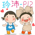 LINGLING and PEIPEI girls 12 - DAILY