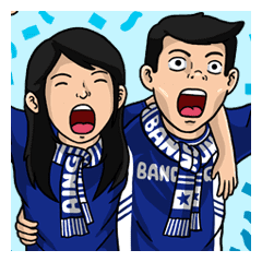 Bobotoh Couple and Friends