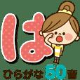 Kawashufu [Japanese2]