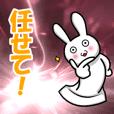 Dilemma of rabbit rice cake1.3