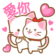 White&pink colored Cat4 -Taiwan -