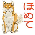 6 kinds of Japanese dog sticker