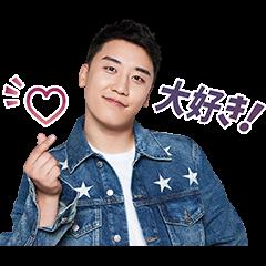 SEUNGRI of BIGBANG Voice Stickers