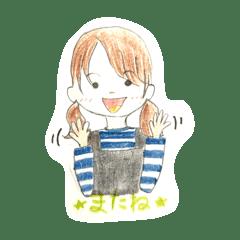 めぐちゃんのイラスト