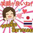 Praise in Japanese & Thai by Piano Chan