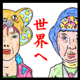 world okinawa people's manga 2