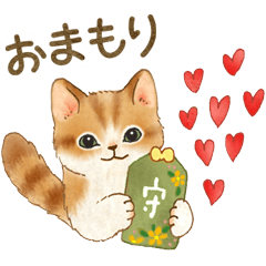 Cat sticker (heartwarming message)