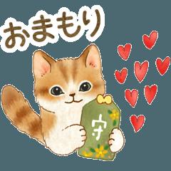 Cat sticker (heartwarming message)