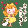 めっちゃ可愛い女の子 by マサユミ(50音順)
