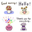 Flower Vase 2020