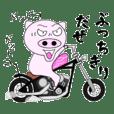 立派なバイカーになった豚さん第3弾です