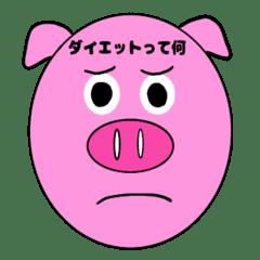 ネガティブ豚