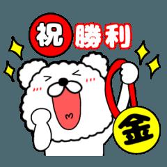 Usable every day Mofumofu dog 12