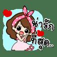 MaMint II (Thai)
