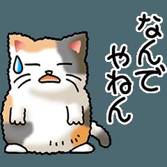 I love cats! Part33