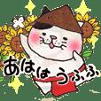 Moving Cat of Yanagawa