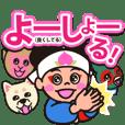 Move Momotarou and Okayama valve