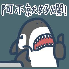 Killer Whale 1.0